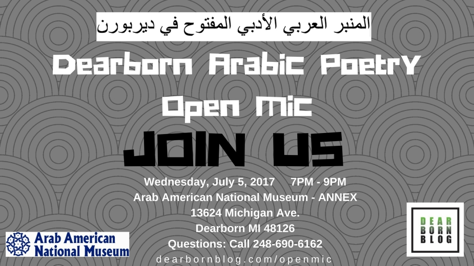Dearborn Poetry Open Mic