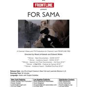 forsamafilm release